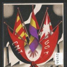 Postales: SÍMBOLOS DE LA ESPAÑA ANTIFASCISTA - P25930. Lote 119041779