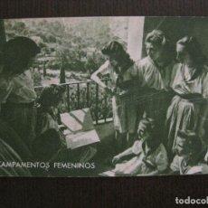 Postales: CAMPAMENTOS FEMENINOS - FALANGE ESPAÑOLA - POSTAL CIRCULADA- VER FOTOS -(52.827). Lote 119716303