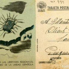 Postcards - TARJETA DE CAMPAÑA REPUBLICANA, COMISARIADO GUERRA EJÉRCITO CENTRO. EDIFIL Nº702 - 120030663