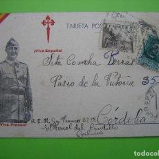 Postales: POSTAL CIRCULADA GUERRA CIVIL 1938. CÓRDOBA. Lote 120199115
