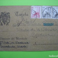 Postcards - Postal circulada pos-guerra civil. Córdoba 1941 - 120199255