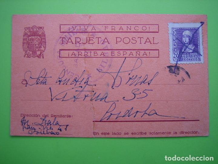 POSTAL CIRCULADA CENSURA MILITAR GUERRA CIVIL. CORDOBA (Postales - Postales Temáticas - Guerra Civil Española)