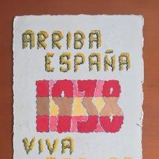 Postcards - Postal Arriba España 1938 Viva Franco Censura Oficial Militar Irún - 120218768