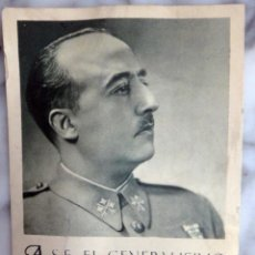 Postales: POSTAL GUERRA CIVIL, GENERALISIMO FRANCO , NAVIDAD 1938 , FELICITACION FRENTES Y HOSPITALES P3. Lote 120227079