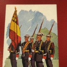 Postales: LOS SALVADORES DE ESPAÑA. SERIE A. Nª 9. ED. URIARTE LA GUARDIA CIVIL.. Lote 121602263