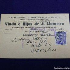 Postales: ANTIGUA POSTAL VIUDA E HIJOS DE J. LINACERO. VITORIA. ALAVA. CENSURA MILITAR 1936-39. ORIGINAL. Lote 126062398