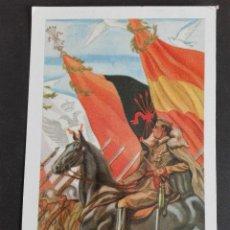 Postales: FRANCO Y SUS HUESTES EDICIONES ANTALBE. Lote 122244503
