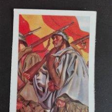 Postales: DESFILE NACIONALISTA EDICIONES ANTALBE. Lote 122244635