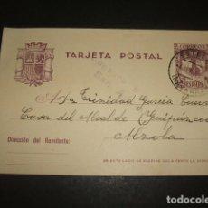 Postales: TARJETA POSTAL CIRCULADA DE ESTELLA A ALZOLA CENSURA MILITAR SAN ADRIAN 1938 GUERRA CIVIL. Lote 122572639