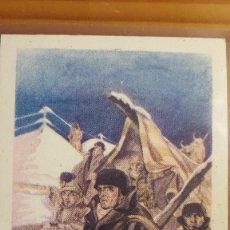 Postales: POSTAL PROPAGANDA PATRIOTICA GUERRA CIVIL FRANCO REPUBLICA. Lote 122826927