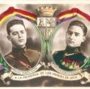 Postales: A LA MEMORIA DE LOS HÉROES DE JACA CAPITÁN FERMIN GALAN Y CAPITAN A. GARCÍA HERNÁNDEZ 1932. Lote 122897339