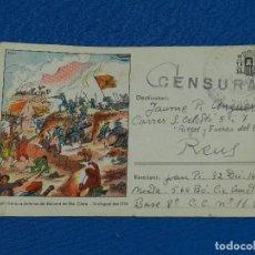 Postales: POSTAL ASSALT I HEROICA DEFENSA BALUARD DE STA CLARA 1714 , CENSURADA , ENVIADA 1939, GUERRA CIVIL. Lote 123331607