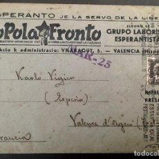 Postales: SOBRE ILUSTRADO FRENTE POPULAR (EN ESPERANTO) HISTORIA POSTAL GUERRA CIVIL, NOVIEMBRE 1936. Lote 124878195