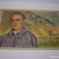 Postales: ANTIGUA POSTAL.FELIPE DIAZ SANDINO.. Lote 126155627