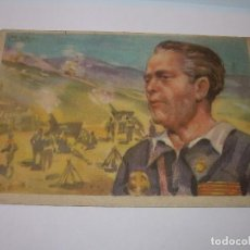 Postales: ANTIGUA POSTAL.FELIPE DIAZ SANDINO.. Lote 126155699