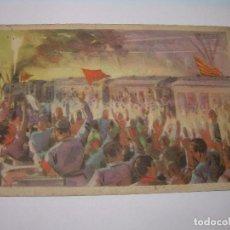 Postales: ANTIGUA POSTAL.DESPEDIDA DEL TREN DE MILICIANOS AL FRENTE DE ARAGON.. Lote 126155755