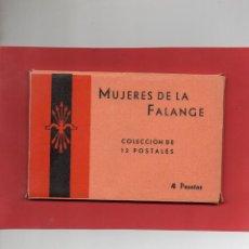 Postales: MUJERES DE LA FALANGE. ESTUCHE DE 12 POSTALES COMPLETO. Lote 126841899