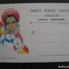 Postales: GUERRA CIVIL - TARJETA POSTAL DOBLE - VIVA ESPAÑA -ARAGON-UNA PATRIA UN ESTADO -VER FOTOS-(53.109). Lote 127252771