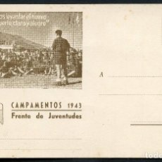 Postales: GUERRA CIVIL POST, TARJETA POSTAL, FRENTE DE JUVENTUDES, 1943. Lote 127595247