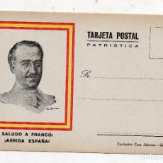 Postcards - Tarjeta Postal Patriótica. Saludo a Franco: ¡Arriba España! - 127687367