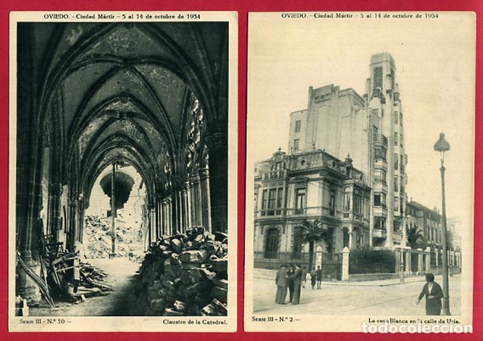 Postales: COLECCION FOTOS, OVIEDO CIUDAD MARTIR 1934, GUERRA CIVIL , 3ª III TERCERA SERIE, 13 FOTOS ORIGINALES - Foto 4 - 127940715
