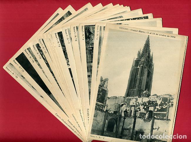 COLECCION FOTOS, OVIEDO CIUDAD MARTIR 1934, GUERRA CIVIL , 1ª I PRIMERA SERIE, 15 FOTOS ORIGINALES (Postales - Postales Temáticas - Guerra Civil Española)