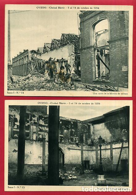 Postales: COLECCION FOTOS, OVIEDO CIUDAD MARTIR 1934, GUERRA CIVIL , 1ª I PRIMERA SERIE, 15 FOTOS ORIGINALES - Foto 2 - 127940939