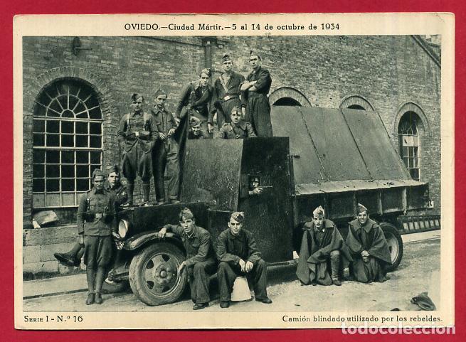 Postales: COLECCION FOTOS, OVIEDO CIUDAD MARTIR 1934, GUERRA CIVIL , 1ª I PRIMERA SERIE, 15 FOTOS ORIGINALES - Foto 3 - 127940939