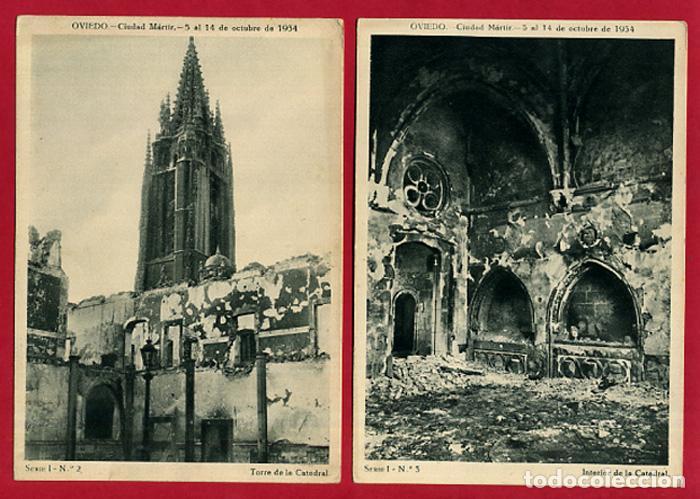 Postales: COLECCION FOTOS, OVIEDO CIUDAD MARTIR 1934, GUERRA CIVIL , 1ª I PRIMERA SERIE, 15 FOTOS ORIGINALES - Foto 9 - 127940939