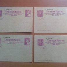 Postales: LOTE 4 POSTALES CORRELATIVAS REPÚBLICA SIN CIRCULAR CAJA POSTAL. Lote 128068851