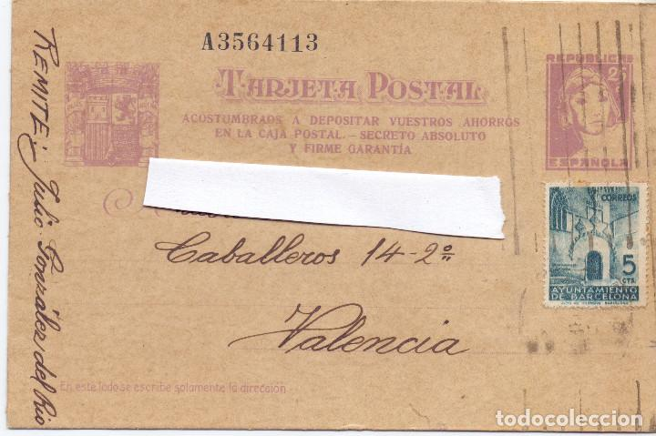 POSTAL CHECA REPUBLICANA SIM PALACIO MISIONES BARCELONA ABRIL 1938 GUERRA CIVIL (Postales - Postales Temáticas - Guerra Civil Española)