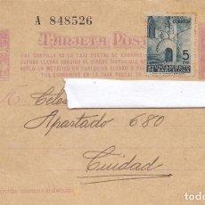 Postales: TARJETA POSTAL CHECA PRISION REPUBLICANA PALACIO MISIONES BARCELONA CHECA SIM 1938 GUERRA CIVIL. Lote 128133871