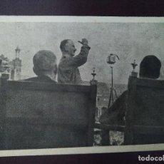 Postales: GONZALO QUEIPO DE LLANO EN LA PLAZA DE ESPAÑA DE SEVILLA, CONMEMORANDO EL 18 DE JULIO. SIN CIRCULAR. Lote 128145871