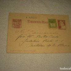 Postales: TARJETA POSTAL ESCRITA EN 1937, DURANTE LA GUERRA CIVIL DESDE TARANCON.. Lote 128436247