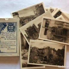 Postales: COLECCIÓN 30 POSTAL. VISTAS CIUDAD DESTRUIDA. GUERRA CIVIL. GLORIOSA GESTA DE OVIEDO. ASTURIAS.. Lote 128930431
