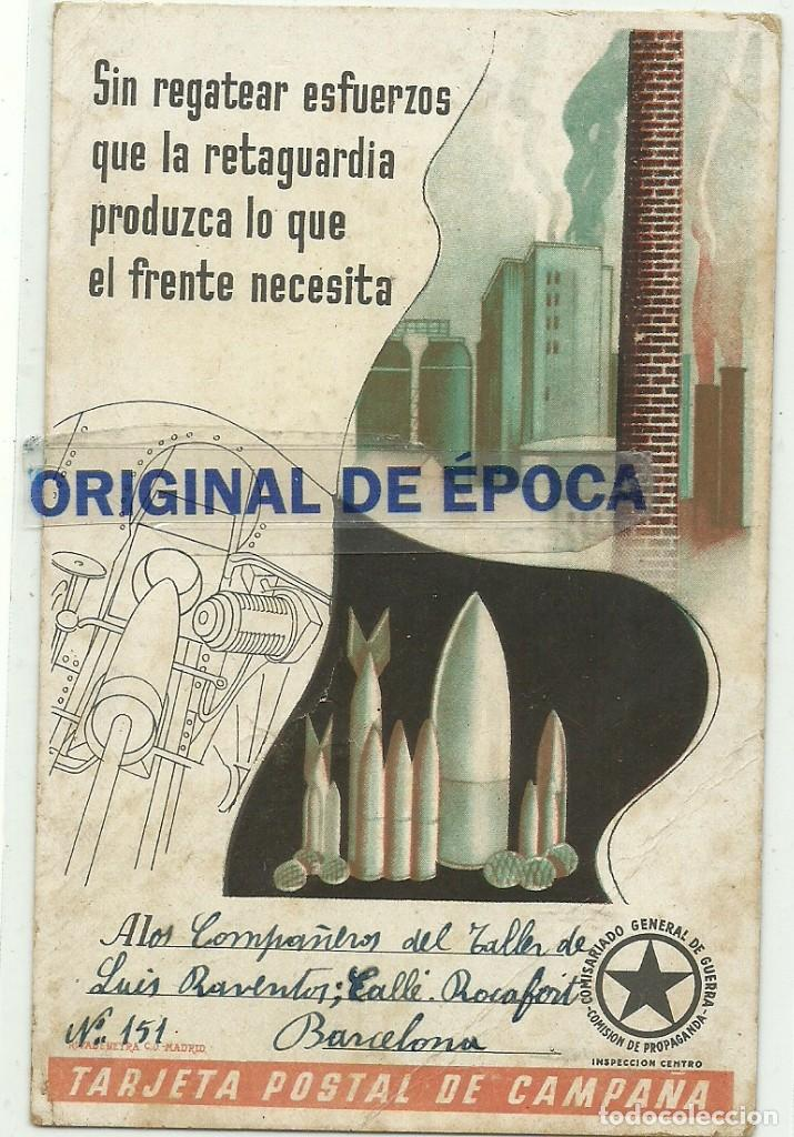 (XJ-180756)TARJETA POSTAL DE CAMPAÑA - COMISARIADO GENERAL DE GUERRA - GUERRA CIVIL (Postales - Postales Temáticas - Guerra Civil Española)