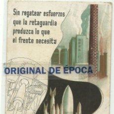 Postcards - (XJ-180756)TARJETA POSTAL DE CAMPAÑA - COMISARIADO GENERAL DE GUERRA - GUERRA CIVIL - 129253299