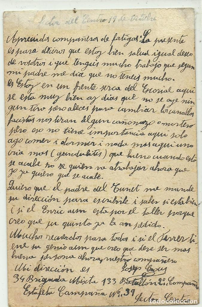 Postales: (XJ-180756)TARJETA POSTAL DE CAMPAÑA - COMISARIADO GENERAL DE GUERRA - GUERRA CIVIL - Foto 2 - 129253299