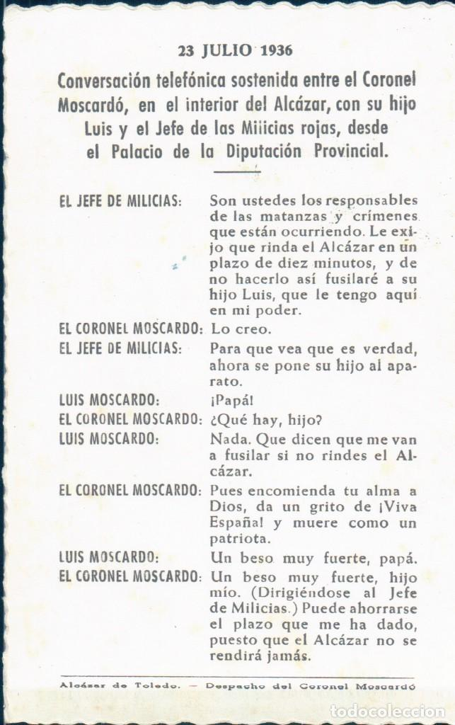 23 JULIO 1936 - GUERRA CIVIL - CORONEL MOSCARDO (Postales - Postales Temáticas - Guerra Civil Española)