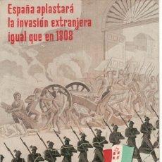 Postcards - POSTAL JUNTA DELEGADA DE DEFENSA DE MADRID. SIN CIRCULAR. ALLEPUZ 157 RR - 130826604