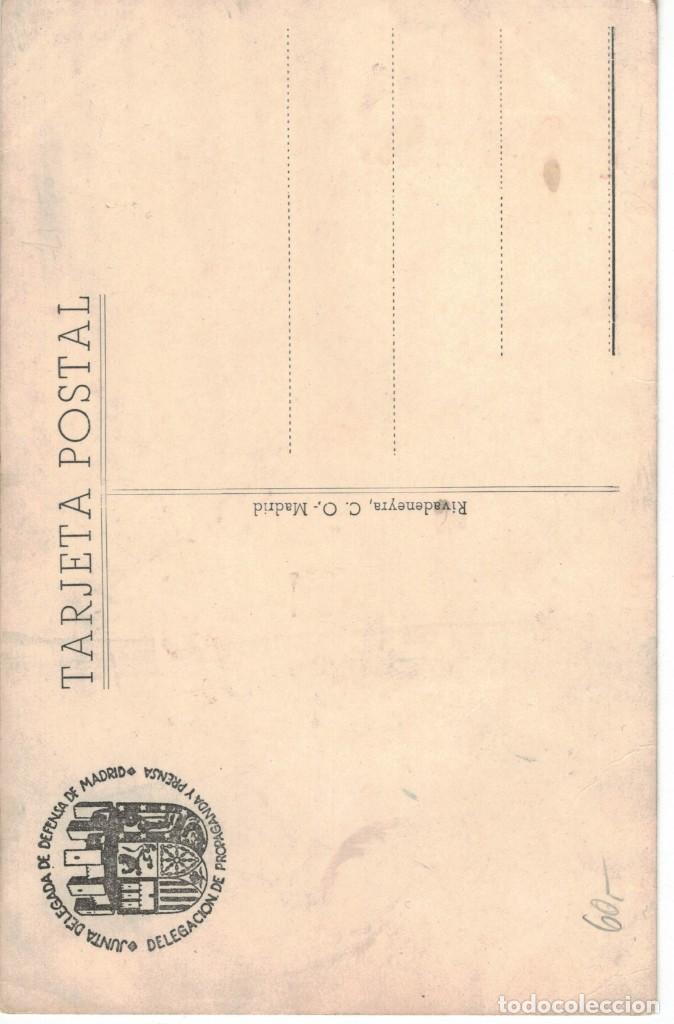 Postales: POSTAL JUNTA DELEGADA DE DEFENSA DE MADRID. SIN CIRCULAR. ALLEPUZ 157 RR - Foto 2 - 130826604