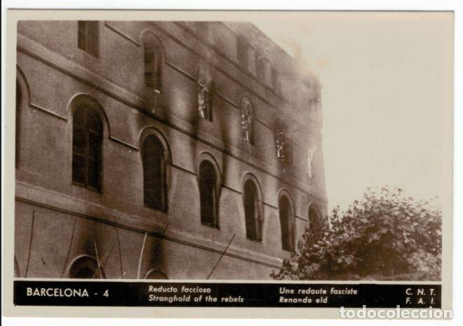 POSTAL CNT – FAI. SIN CIRCULAR. ALLEPUZ 418 RRR (Postales - Postales Temáticas - Guerra Civil Española)