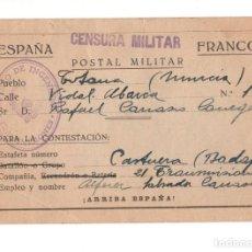 Postales: POSTAL MILITAR. 1939 DE CASTUERA (BADAJOZ) A TOTANA (MURCIA). FRANQUICIA DE INGENIEROS TRANSMISIONES. Lote 132118570