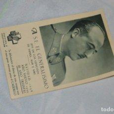 Postales: RARÍSIMA POSTAL GUERRA CIVIL - FELICITACIÓN NAVIDAD 1938 GENERALÍSIMO FRANCO - ENVÍO 24H. Lote 132362834
