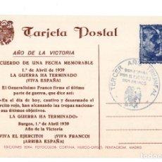 Postales: AÑO DE LA VICTORIA 1939 RECUERDO DE UNA FECHA MEMORABLE . LA GUERRA HA TERMINADO. Lote 132449798
