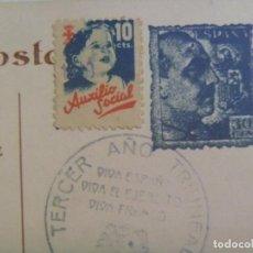 Postales: GUERRA CIVIL : ENTERO POSTAL AÑO DE LA VICTORIA 1939 . CON VIÑETA DE AUXILIO SOCIAL . Lote 132602502