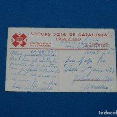Postales: POSTAL SRI SOCORS ROIG DECATALUNYA ( SOCORRO ROJO INTERNACIONAL ) CORRESPONDENCIA DEL COMBATENT 1938. Lote 132636894
