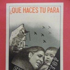 Postales: GUERRA CIVIL. POSTAL AYUDA A LOS EVACUADOS. ORIGINAL DE LA ÉPOCA. Lote 133312446