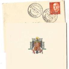 Postales: FELICITACION FRANQUISTA 1964 ESTEBAN DE BILBAO EGUIA PRESIDENTE DE LAS CORTES ESPAÑOLAS . Lote 133315122