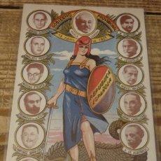 Postales: ESPAÑA GOBIERNO PROVISIONAL. 14 ABRIL 1931. REPUBLICA ESPAÑOLA.. Lote 133665246